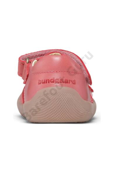 Bundgaard The Walk Summer - Soft Rose